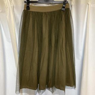 レイビームス(Ray BEAMS)のロングスカート チュールスカート プリーツスカート(ロングスカート)