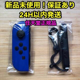 ニンテンドースイッチ(Nintendo Switch)の【新品未使用】任天堂 switch joy-con ブルー ジョイコン(その他)