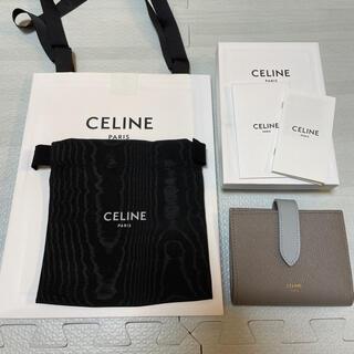 celine - セリーヌ スモールストラップウォレット