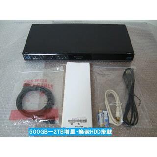 Panasonic - ■Panasonic :DMR-BWT500(HDD2TB増量換装)動作品