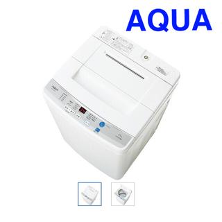 【AQUA】全自動洗濯機