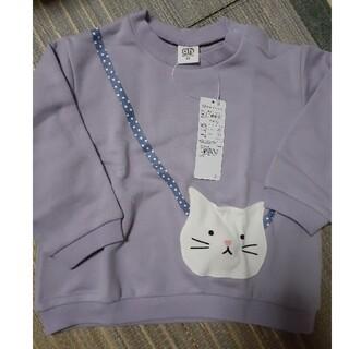 アカチャンホンポ(アカチャンホンポ)のアカチャンホンポ 福袋 95  ネコ トレーナー【新品・未使用品】(Tシャツ/カットソー)