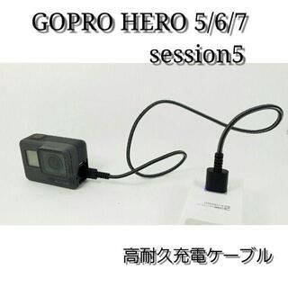 gopro 高速充電usb 純正よりも早く充電(ビデオカメラ)