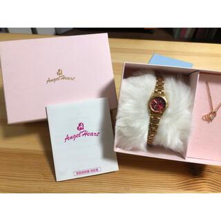 Angel Heart - angel heart 時計とネックレス