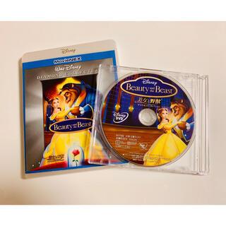 Disney - 美女と野獣 ダイヤモンド・コレクション MovieNEX   DVDのみ