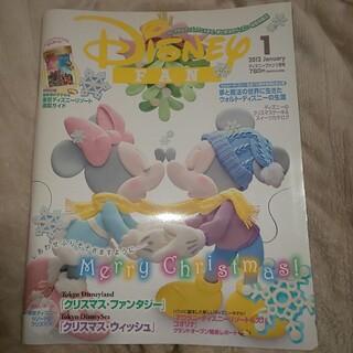 Disney - 2012 ディズニーファン 1月号