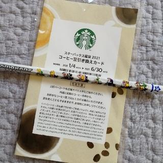 スターバックスコーヒー(Starbucks Coffee)のスターバックス 福袋 コーヒー豆引換カード(フード/ドリンク券)