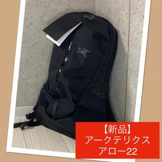 【新品】アークテリクス Arro アロー 22 リュックサック バックパック
