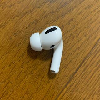 アップル(Apple)のAirPodsPro 右耳のみ(ヘッドフォン/イヤフォン)