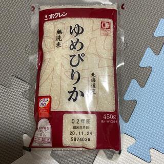 新品未開封 北海道 お米 ゆめぴりか 無洗米(米/穀物)