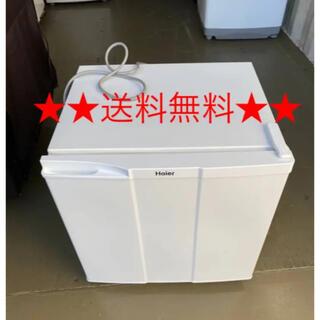 ハイアール(Haier)の冷蔵庫/1ドア/ハイアール☆送料無料☆(冷蔵庫)