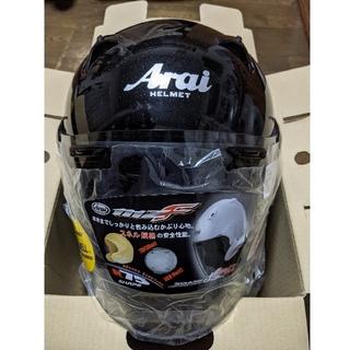Arai ジェットヘルメット MZ-F (サイズ55~56) グラスブラック(ヘルメット/シールド)