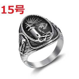 激レア ビンテージ リング 海洋 灯台 海 波 モチーフ 指輪 15号(リング(指輪))