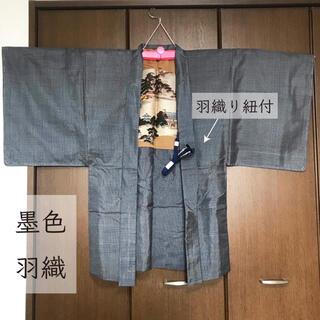 男物羽織2点セット 正絹  胴裏扇に松図 羽織り紐付(着物)