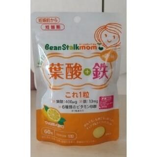 ユキジルシメグミルク(雪印メグミルク)のビーンスタークマム 毎日葉酸+鉄これ1粒 60粒(その他)