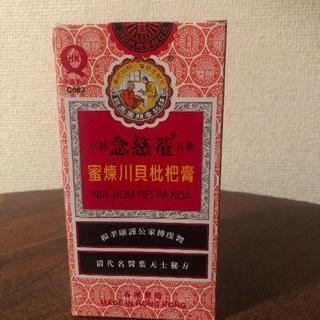 【賞味期限短めなので特価】京都念慈菴 NIN JION 大瓶300ml x 1箱(その他)