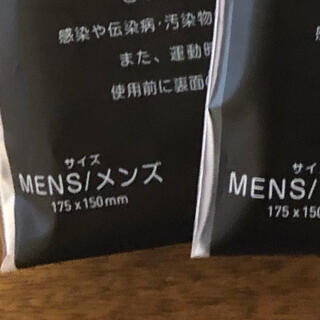 プーマ(PUMA)のPUMA プーマ メンズ NOSE CLIP 2枚(その他)