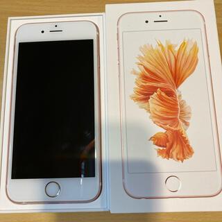 アップル(Apple)の(23日までの出品)iPhone6s 64GB 本体 中古(スマートフォン本体)