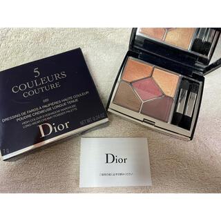 Christian Dior - Dior サンククルール 689