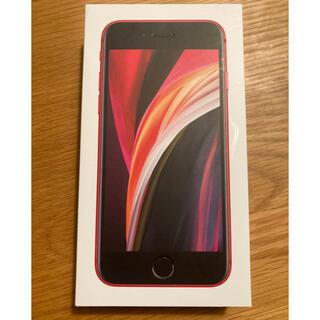 iPhone - 第2世代 iPhone SE2 128GB レッド SIMロック解除 NW◯