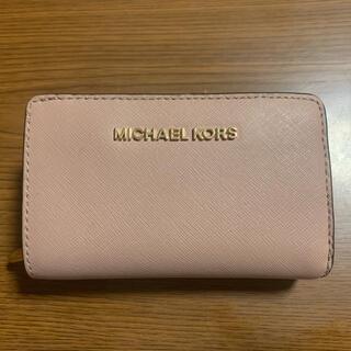 MICHEAL KORS 二つ折り財布