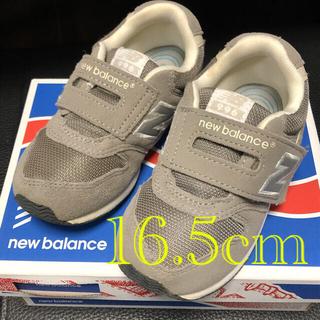 New Balance - New Balance ニューバランス 16.5cm