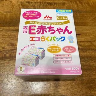 森永乳業 - E赤ちゃん 森永 エコらくパック 粉ミルク