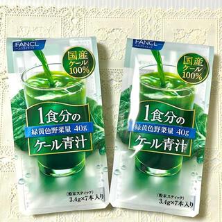 ファンケル  ケールの青汁(青汁/ケール加工食品)