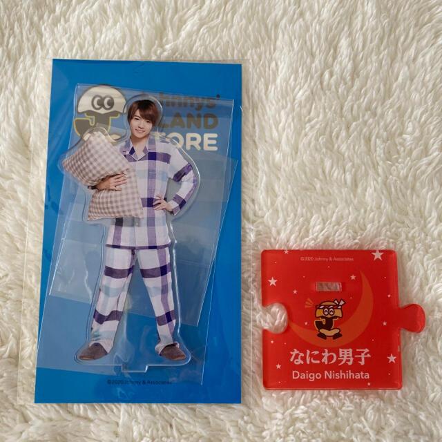 ジャニーズJr.(ジャニーズジュニア)の西畑大吾 アクスタセット エンタメ/ホビーのタレントグッズ(アイドルグッズ)の商品写真