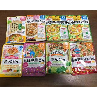 和光堂 - ベビーフード12ヶ月、8袋セット(80g 3袋、100g 4袋、130g 1袋)
