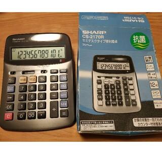 シャープ(SHARP)の【廃盤レア】SHARP 電卓  CS-2107R 12桁 箱 説明書つき(オフィス用品一般)