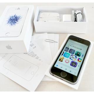アップル(Apple)の【バッテリー100%】美品iPhone SE64GB SIMフリー(スマートフォン本体)