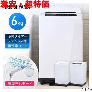 ☆洗濯機 一人暮 ル ホワイト 白 8(その他)