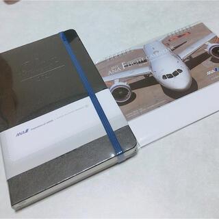 エーエヌエー(ゼンニッポンクウユ)(ANA(全日本空輸))のANA  2021年 カレンダー & ダイアリー(カレンダー/スケジュール)