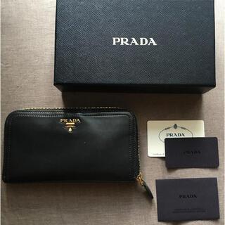 プラダ(PRADA)のプラダ  PRADA サフィアーノ長財布(財布)
