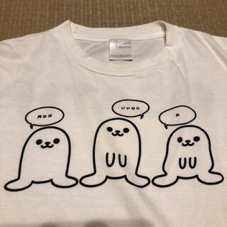CUNE - CUNE   しねばあざらしロングTシャツ ロンT  白 Mサイズ 中古 レア品