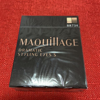 MAQuillAGE - 新品未開封❤︎マキアージュ❤︎ドラマティックスタイリングアイズS❤︎BR734