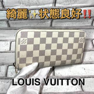 LOUIS VUITTON - 綺麗!! 良好!! ルイヴィトン 長財布 ダミエ ジッピー ウォレット