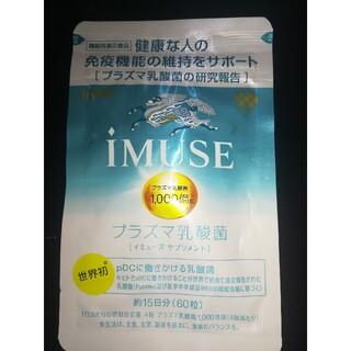キリン(キリン)のキリン iMUSE (その他)