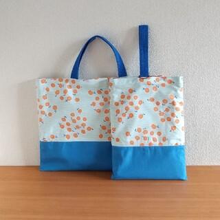 オレンジの花柄のレッスンバッグ&上靴入れ ヴィルタ(バッグ/レッスンバッグ)