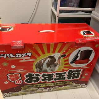 はな様 専用 【保証カード付き】ヨドバシ夢のお年玉箱2021 調理・家事デラック(調理機器)