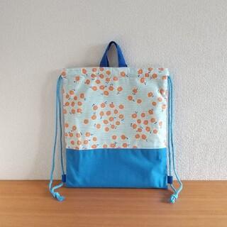 オレンジの花柄のナップサック 体操服入れ ヴィルタ(外出用品)