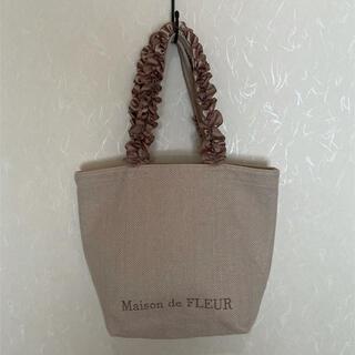 メゾンドフルール(Maison de FLEUR)のメゾンドフルール  帆布フリルハンドルトートMバッグ(ベージュ) (トートバッグ)