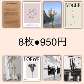 8枚セット●韓国インテリアポストカード モノクロ クラフト紙(写真/ポストカード)