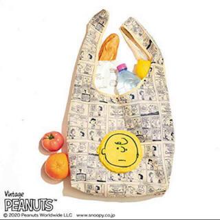ピーナッツ(PEANUTS)の☆くまくん☆様専用(エコバッグ)