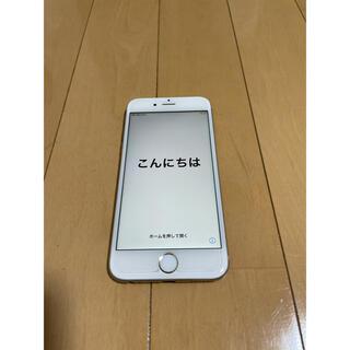 アップル(Apple)のiPhone6S simフリー(スマートフォン本体)