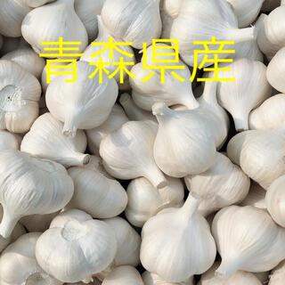 青森県産にんにくSSサイズ1キロ(野菜)