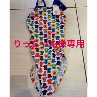 MIZUNO - 新品未使用★ミズノ 競泳水着 Mサイズ モンスターズインク