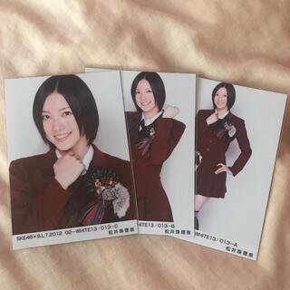 エスケーイーフォーティーエイト(SKE48)の【即購入可】SKE48 AKB48 松井珠理奈 生写真 コンプ BLT セット(アイドルグッズ)