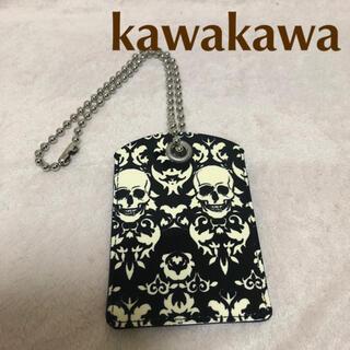 イアパピヨネ(ear PAPILLONNER)の新品未使用 kawakawa  カードケース(名刺入れ/定期入れ)